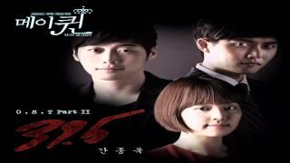 Video Kan Jong Wook - 39.5 (May Queen OST Part.2) download MP3, 3GP, MP4, WEBM, AVI, FLV Maret 2018