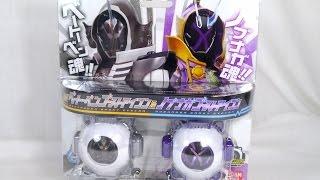 Review: DX Beethoven Ghost Eyecon & Nobunaga Ghost Eyecon (Kamen Rider Ghost)