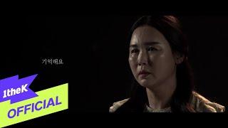 [MV] Lim Jae Hyun(임재현) _ Fancy clothes(비싼옷)