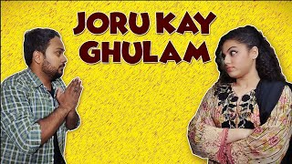 Gambar cover Joru Kay Ghulam | Comedy Sketch | The Idiotz