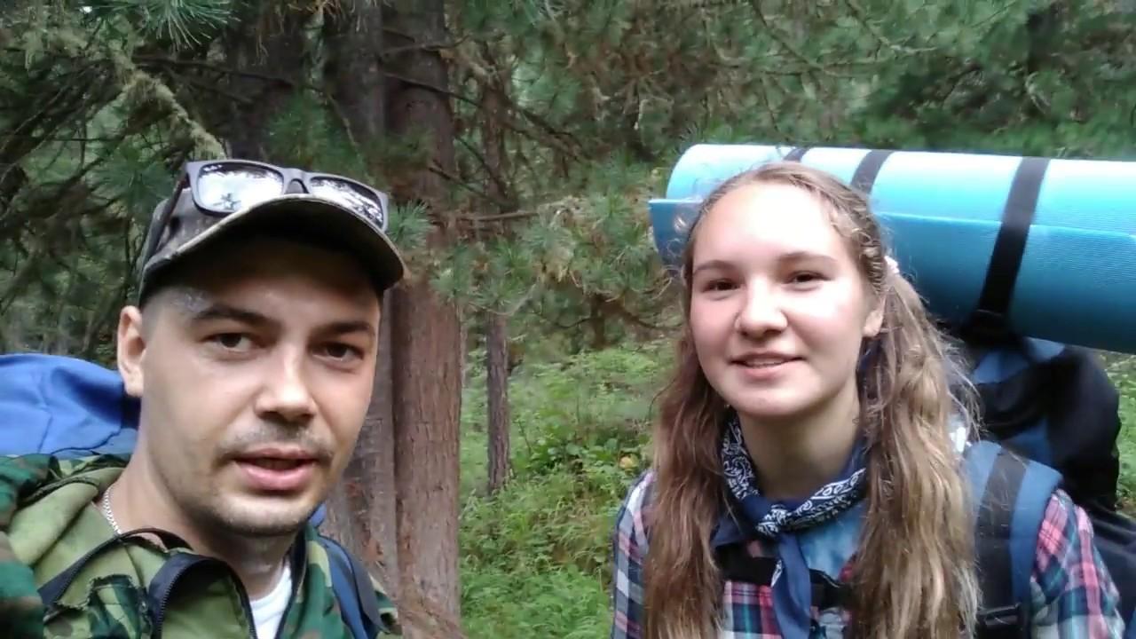 Поход на Шавлинские озёра и путешествие по Алтаю июль 2018  день  2