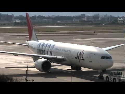 嵐ジェット 初フライト @大阪伊丹空港