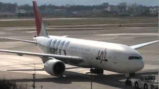 嵐ジェット 初フライト @大阪伊丹空港 thumbnail