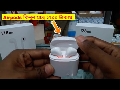 buy-airpods-cheap-price-in-bd-|-appel-airpods-bluetooth-wireless-headahones