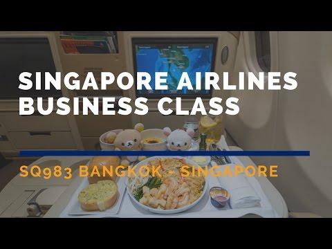 Singapore Airlines Business Class SQ983 Bangkok - Singapore シンガポール航空ビジネスクラス搭乗記 新加坡航空商務艙飛行報告