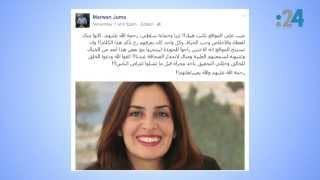 نشرة فيس بوك (12): بين الشقيقتين السلطي و