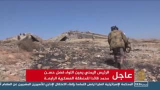 الجيش اليمني يستأنف القتال ويتقدم بتعز