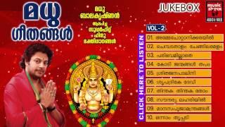 Hindu Devotional Songs Malayalam | Madhu Geethangal Vol.2 | Madhu Balakrishnan Devotional Songs