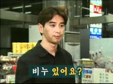 Học tiếng Hàn Quốc Bài 06