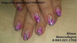 Наращивание ногтей в Новосибирске недорого, маникюр, педикюр(Наращивание ногтей в Новосибирске, наращивание ногтей гелем, видео наращивание ногтей, курсы наращивания..., 2014-10-02T16:46:30.000Z)