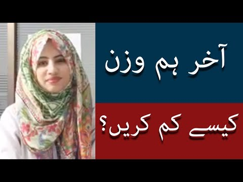 Healthy Talks On Weight Loss By Dietitian/Nutritionist Yumna Chattha & Asma