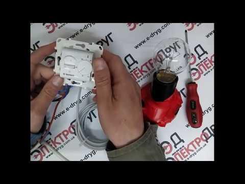 Терморегулятор теплого пола Terneo mex. Обзор, подключение и проверка.