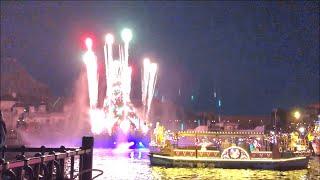 【記録用】カラーオブクリスマス2019~アフターグロウまで スロープ最前列固定撮影(ツリー・パイロメイン)