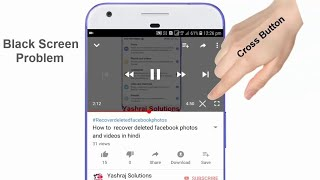 How to remove X button from youtube videos   by yashraj solutions  