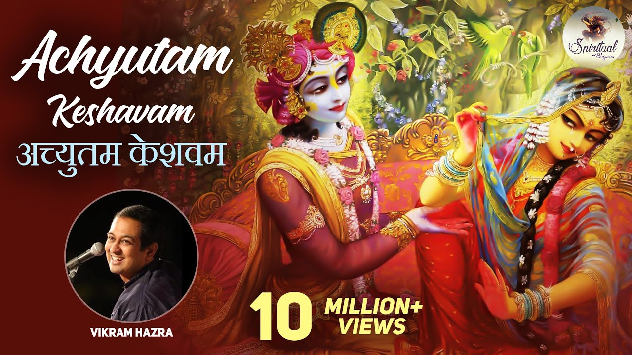 Achyutam Keshavam Song Lyrics Telugu & English Version ...