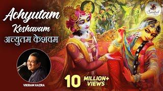 Achyutam Keshavam Krishna Damodaram - Krishna Bhajans - ( Full Song )