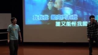 謝朋儒&楊裕宏(前前後後)/高高在下/劉德華 - 2014台大資工網媒所卡