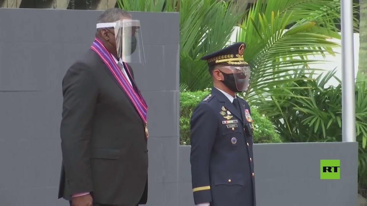 قناع مذهل لوزير الدفاع الأمريكي يلفت الأنظار أثناء زيارة له إلى الفلبين  - نشر قبل 4 ساعة