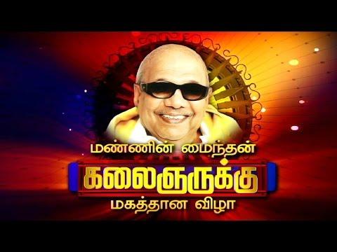 DMK is undestroyable : Kalaignar | Leoni Debate Show | Kalaignar TV