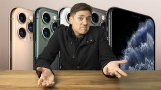 ¡El nuevo iPhone 11 es más barato! 🤯