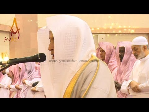 Quran Recitation Really Beautiful Amazing Crying 2018 Emotional by Sheikh Mohammed Al Ghazali | AWAZ