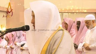 Quran Recitation Really Beautiful Amazing Crying 2018 Emotional by Sheikh Mohammed Al Ghazali AWAZ
