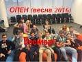 Warface Open Cup: Весна-2016 / Одним словом ВОСТОРГ...