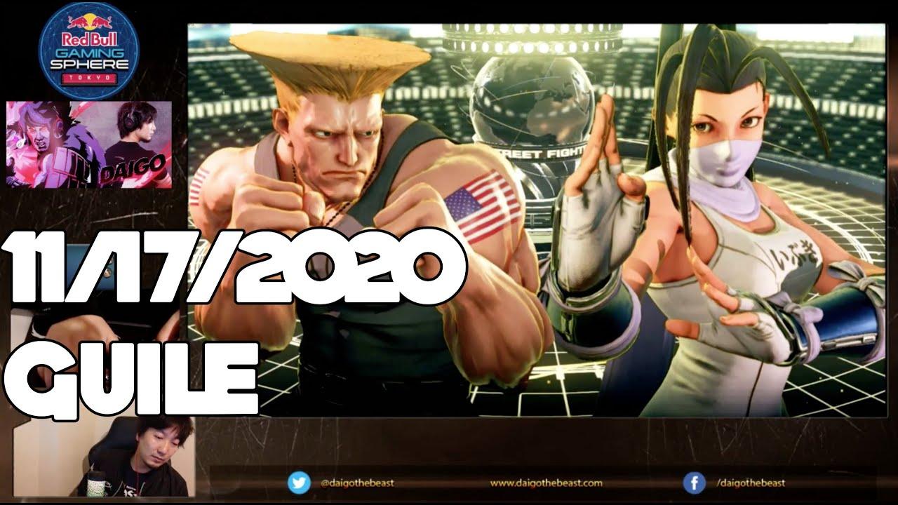 【BeasTV Highlight】 11/17/2020 Street Fighter V ガイル Guile
