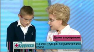 Елена Малышева: Почему какашки коричневые?