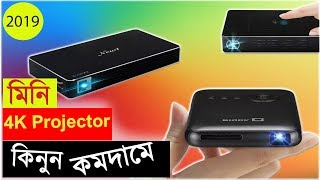 Buy Best Quality Mini 4K Android Projector in Dhaka | Mini 4K Android Projector Unbox,Review,PriceBD