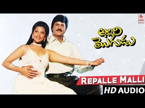 Repalle Malli Murali Full Song || Allari Mogudu || Mohan Babu, Ramya krishna, Meena | Telugu Songs