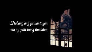 Sa Susunod Na Lang LYRIC VIDEO - Skusta Clee ft. Yuri (Prod. by Flip-D)