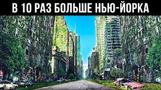 10 Заброшенных Городов Призраков, Которые Манят Туристов