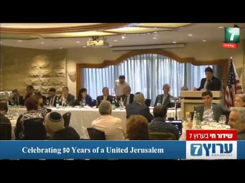 Minister Akunis at 50 Years of a United Jerusalem event