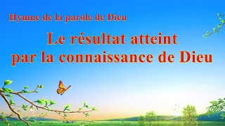 Chanson chrétienne 2020 « Le résultat atteint par la connaissance de Dieu » (avec paroles)