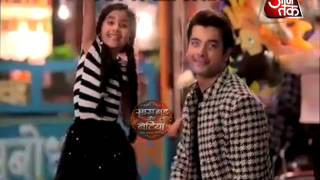 New story and faces of  ''Kasam tere pyaar ki''