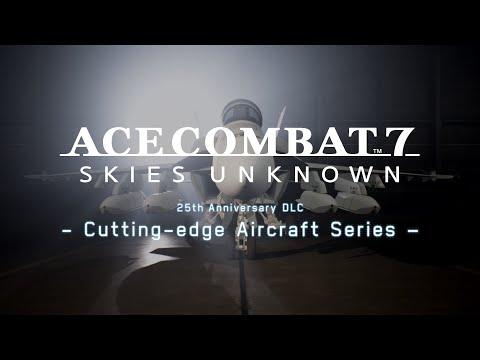 25th Anniversary DLC - Cutting-edge Aircraft Series - ティザートレーラー