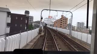 2019.7.18(木)16:42 京急快特 前面展望 (京急川崎〜京急蒲田)