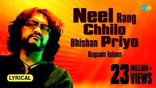 Neel Rang Chhilo Bhishan Priyo with lyrics | নীল রঙ ছিল ভীষণ প্রিয়  | Rupam