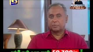 Life - 10th January 2016 - Interview with Sarath Wijesooriya