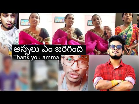 Mother clarification about vedanth jackson helping and Rafi accident case ||Helping hands