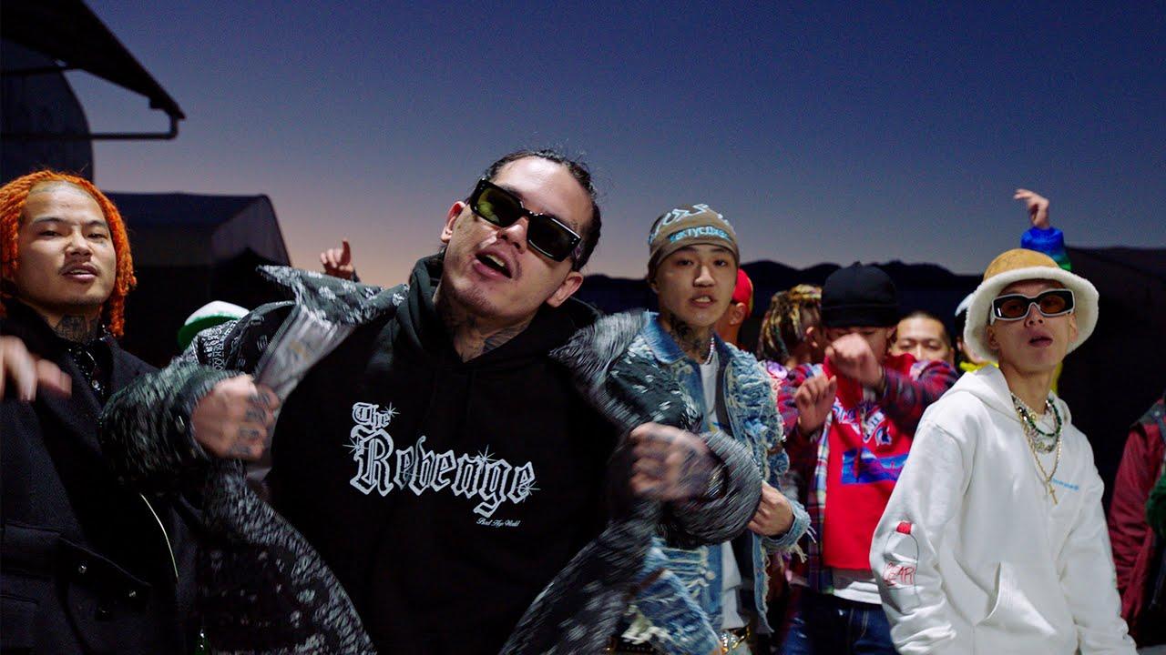 BAD HOP - Friends feat. Vingo, JP THE WAVY, Benjazzy, YZERR & LEX (Official Video)