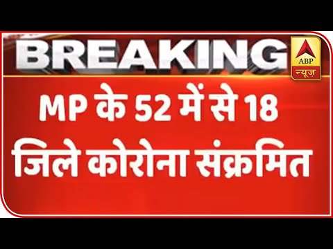 18 Out Of 52 MP Districts Affected By Coronavirus | ABP News