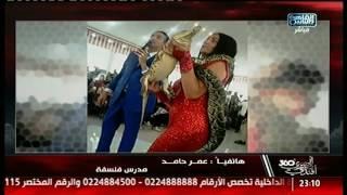 شاهد خناقة على الهوا بين أحمد سالم ومدرس فلسفة يستخدم راقصة فى الشرح .. مكوناش فى كتاب!