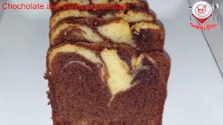 How to make easy style Choclate and vanila pound cake ( চকলেট এবং ভেনিলা পাউনড কেক রেসিপি ) Recipe