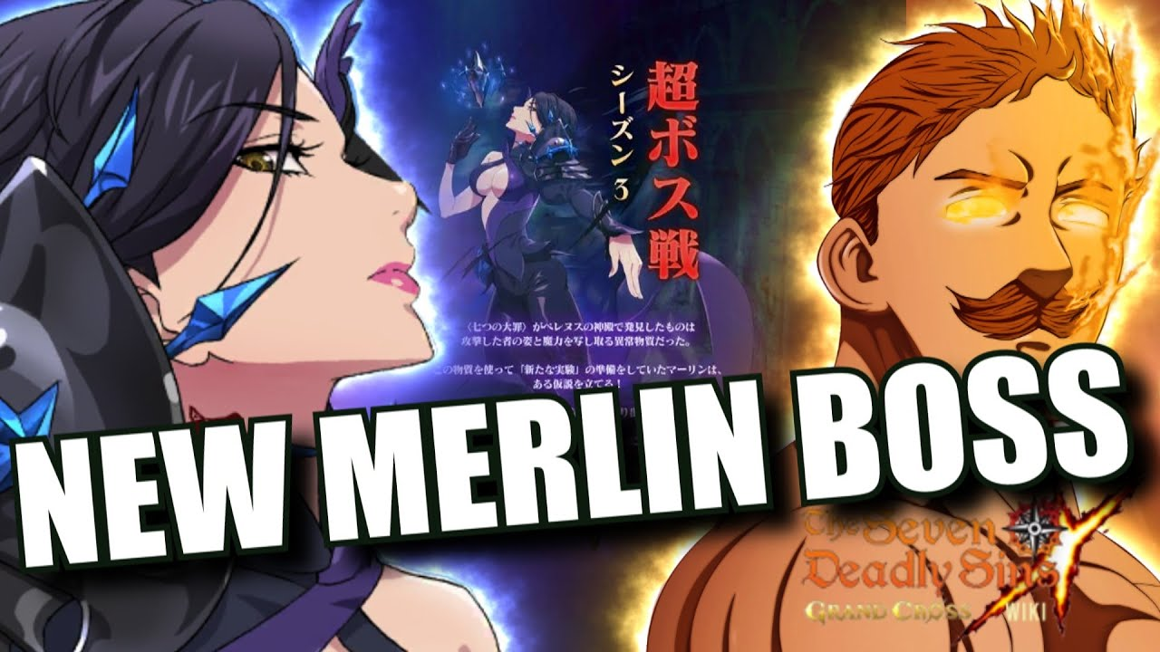 NEWS MERLIN BOSS & ESCANOR ROUGE COINSHOP GLO NANATSU GRAND CROSS