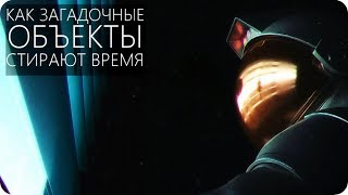 МЕСТО ГДЕ ВСЁ ОСТАНАВЛИВАЕТСЯ [Горизонт Коши]