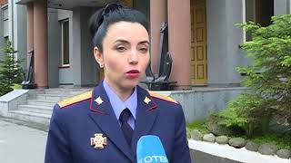 В центре Владивостока подростки унижают сверстников