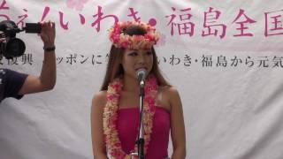 Repeat youtube video 【HD】 フラガール 全国きずなキャラバン (横浜駅)