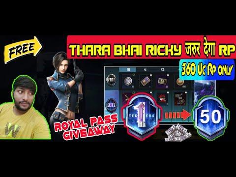 🔴LIVE🔴BGMI India Series Rs. 1 Crore Prize Pool 🇮🇳 C1S1 Season1#RoyalPass GIVEAWAY FREE #UC  FREE #RP